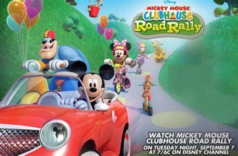 Mickey Mouse Clubhouse Road Rally by Mickey Mouse Clubhouse Road Rally