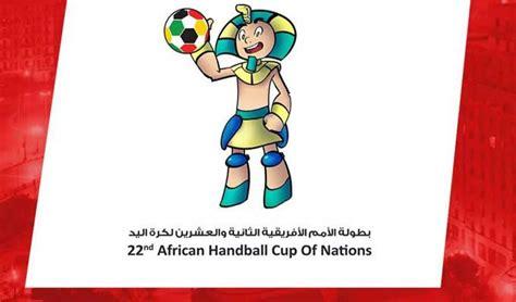 Calendrier Can Handball 2016 Can 2016 Handball Calendrier Des Matchs Qui Se D 233 Roulent