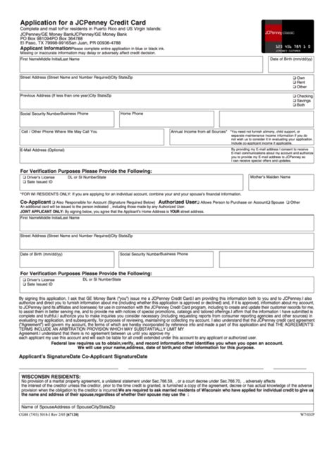 fillable application form   jcpenney credit card