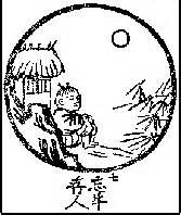 los diez toros zen kokuan los diez toros del zen kokuan los diez toros del zen versos y prosa de kakuan