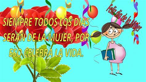 imagenes hermosas feliz dia de la mujer feliz dia de la mujer frases bonitas youtube