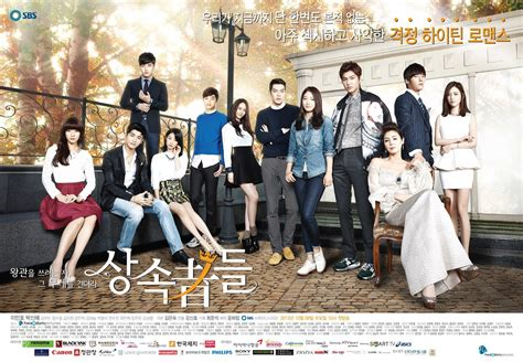 film korea the heirs файл the heirs poster jpg википедия