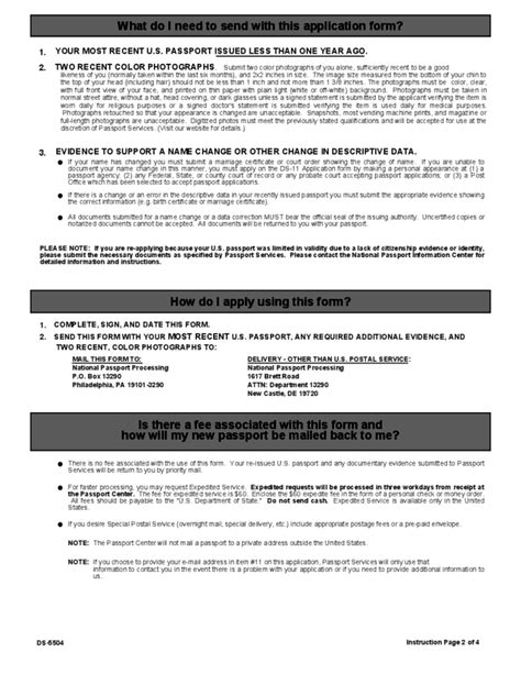 Passport Forms Post Office by U S Passport Re Application Form Free