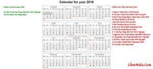 Kalender 2018 Indonesia Bahasa Inggris Kalender 2016 Indonesia Libur Nasional Cuti Bersamanya