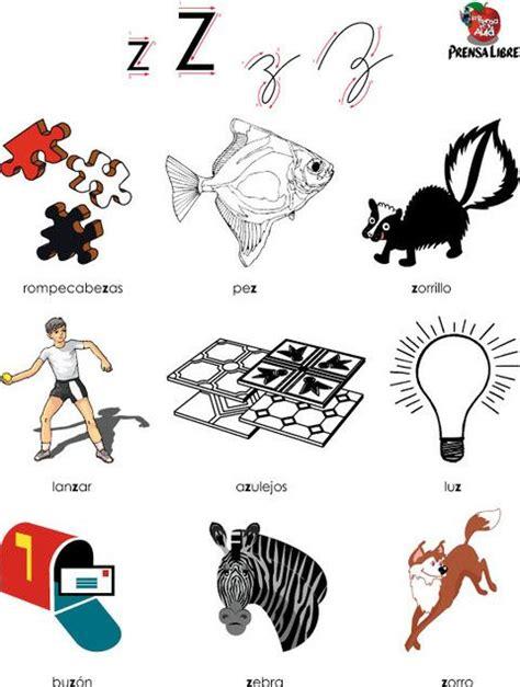 palabras e imagenes con la letra z letra z palabras que tienen la letra z letra z
