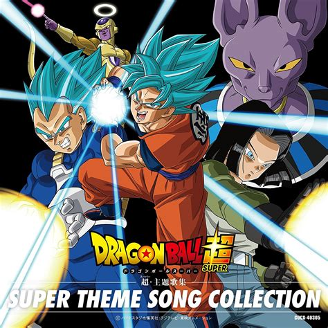 song collection theme song collection