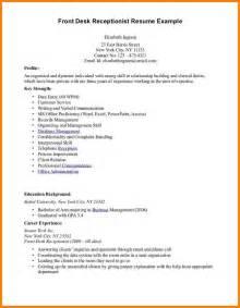 Resume Sample Receptionist by Front Desk Receptionist Resume Cocinacentral Co