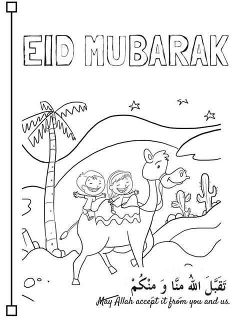 eid card templates to colour 29 best images about eid ul fitr ramadhan on