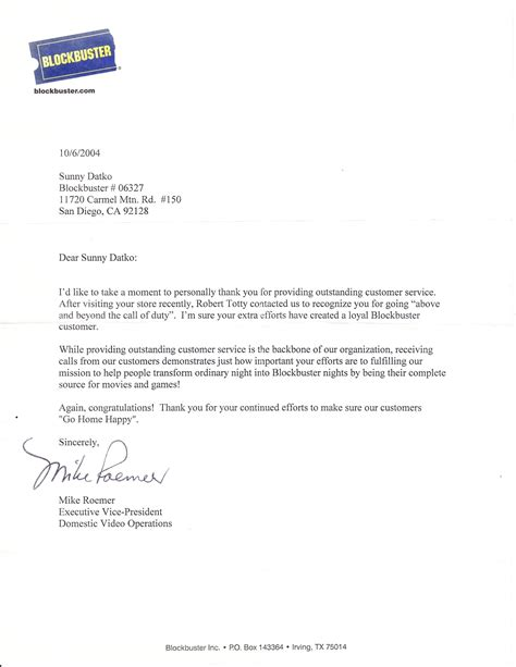 letter of recognition employee recognition letter letters free sle letters