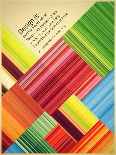 design poster jogja kursus design grafis jogja membuat desain poster promosi