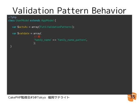 pattern for validation in php 実 quot 戦 quot cakephp plugin