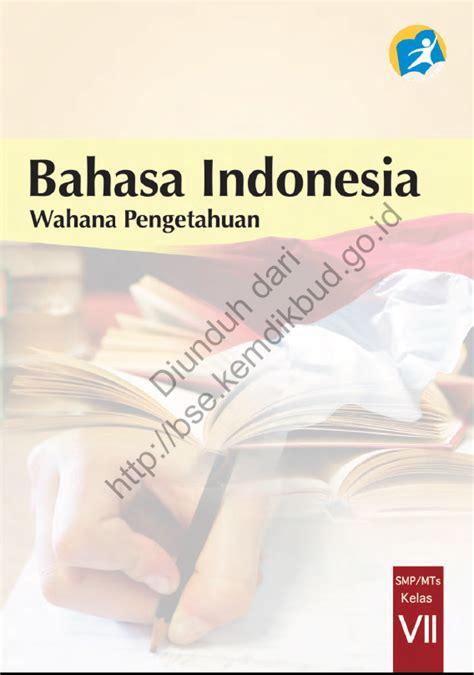 Bahasa Indonesia Smp Mts Kelas Viii bse 2013 bahasa indonesia wahana pengetahuan