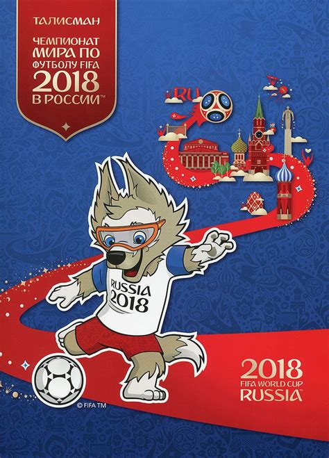 Wall Sticker Map Of The World fifa world cup 2018 fifa worldcup game