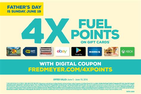 Fred Meyer Gift Card Value - fred meyer 4x fuel points gift cards promotion 100 gift card giveaway