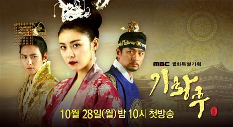film kolosal empress ki trans7 akan tayangkan drama kolosal korea terbaik tahun