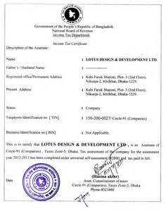 Certification Letter For Tin Number Legal Amp Approval Documents Lotus Design Amp Development Ltd