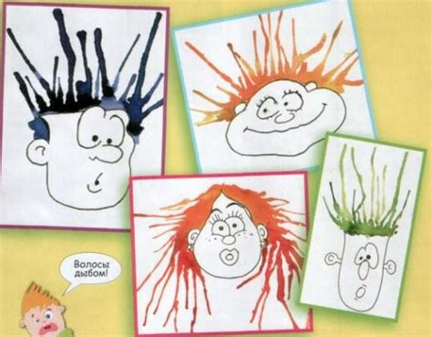 lesson plan for teaching how to blowdry hair 444 best kids watercolor art images on pinterest crafts