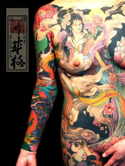 shige yellowblaze yokohama ink pinterest yokohama yellowblaze yokohama japan tattoo oriental