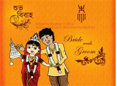 Wedding Card Kolkata by श द क क र ड पर वर वध क आय नह ल ख रह प र ट ग
