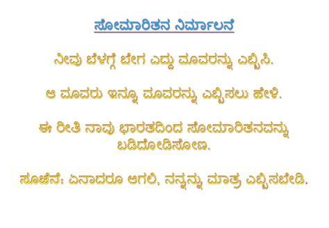design meaning in kannada kannada love letters auto design tech