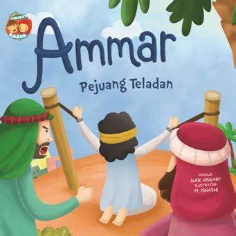 Board Book Anak Seri Sahabat Rasul Salman Yang Cerdik Original buku bb seri sahabat rasul iwok abqary mizanstore