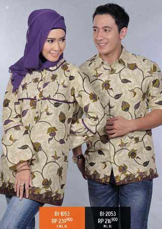 Busana Spirit 212 Baju Anak Muslim Gamis Katun Gamis Nibras Nsap 32 2 koleksi batik rumah madani