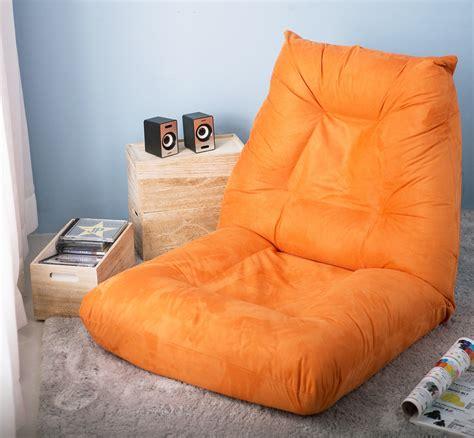 5 Position Floor Chair by Merax Adjustable 5 Position Floor Chair Folding Lazy Sofa