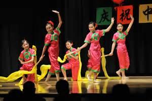 Tcis chinese folk dance class will start on monday november 3 2014