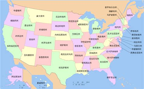 map of usa with state names file map of usa with state names zh hans svg wikimedia commons