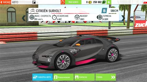 citroen survolt gt racing 2 citro 203 n survolt