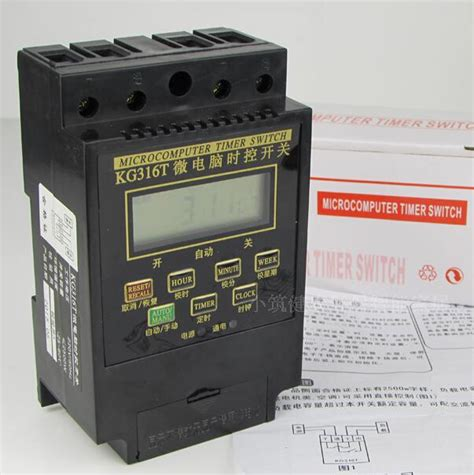 Timer Relay Digital micro computer time controller 10a lcd digital automatic