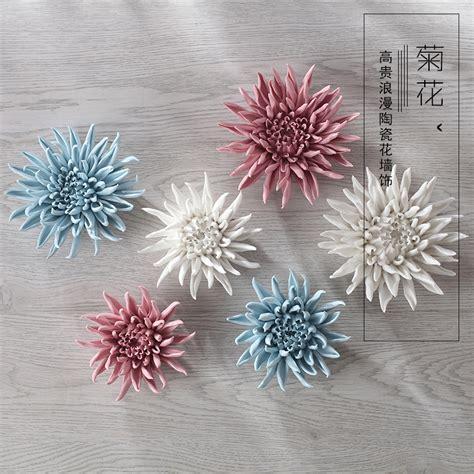aliexpress buy chrysanthemum decorative wall flower