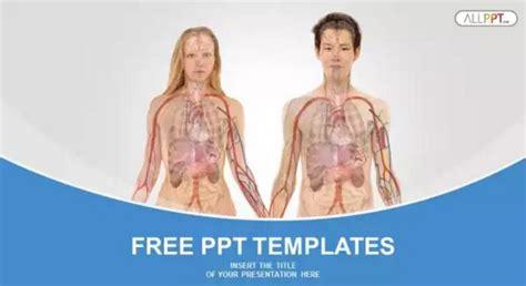 anatomy ppt templates free powerpoint templates free anatomy choice image