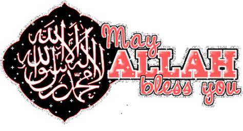 Novel Religi Islam Zobar 3 happy birthday fanii tafreeh mela urdu forum