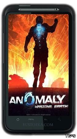 philosophy of science portal a polish anomaly the anomaly warzone earth mobile caign gog 2013 eng