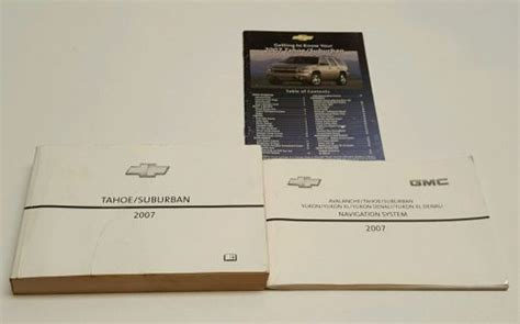 sell 2007 chevrolet tahoe suburban navigation system owners manual ltz lt3 z71 4x4 215 2 motorcycle