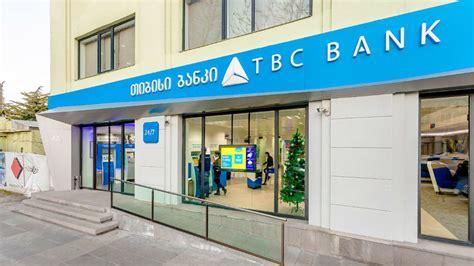 tbc bank tbc bank takes of jsc bank republic in gbp103