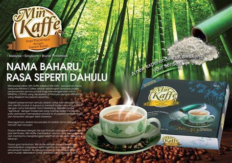 Hai O Min Kaffe   2 Units   Lazada Malaysia