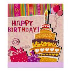 happy birthday poster zazzle