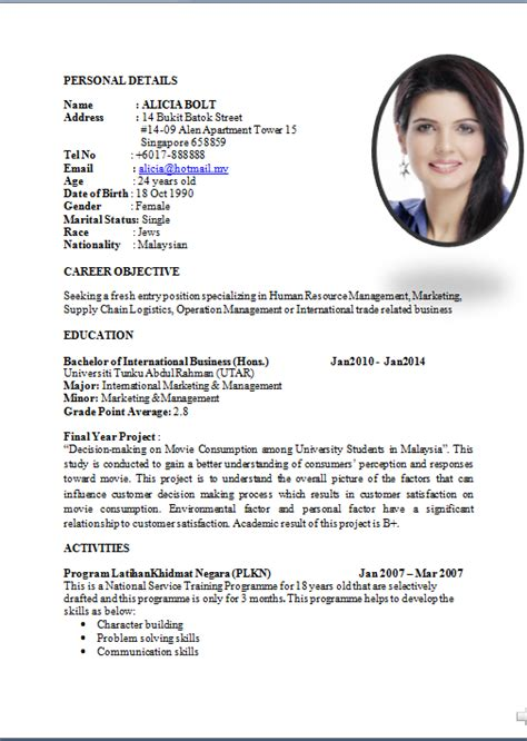 standard format of resume for internship standard curriculum vitae