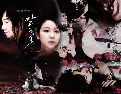 Jual Dvd Grandpas Flowers Korea Drama Korea jual dvd sword and flower order segera kontak sms wa