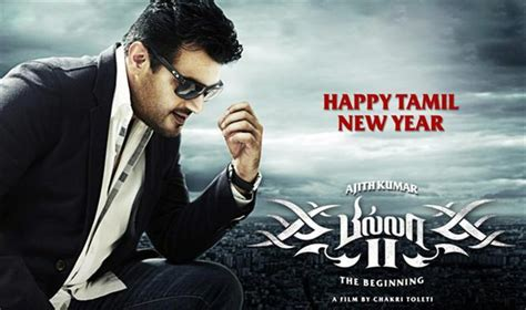 new year tamil songs happy tamil new year 2012 tamil reviews and news