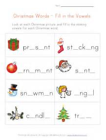 Christmas Word Worksheet Kids Missing Vowels