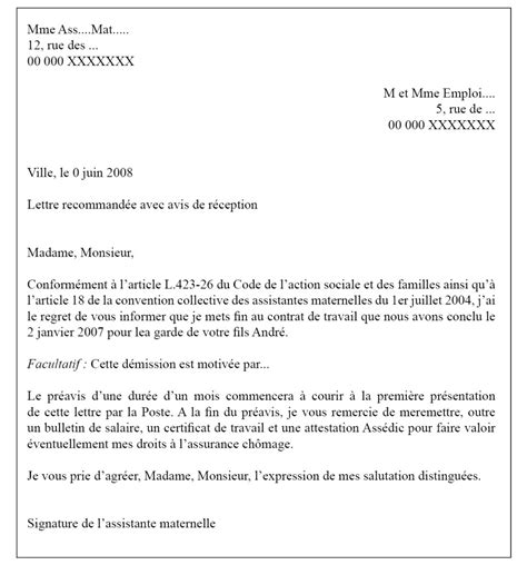 modele rupture conventionnelle cdi document