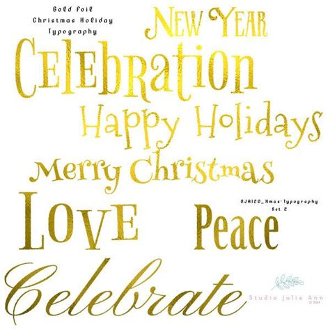 gold foil holiday word art typography christmas  clipart  years clip art text png