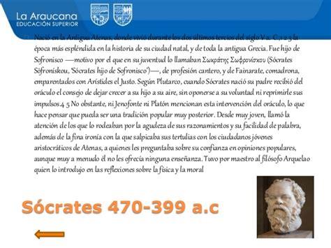 Biografia Socrates Resumen | resumen de la biografia de platon aristoteles y socrates