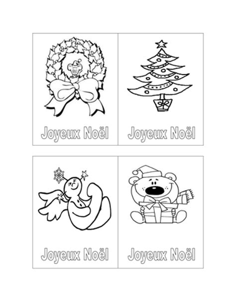 card template ks2 cards by frenchgerman teaching