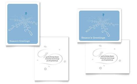 microsoft word greeting card template blank blank card template 8