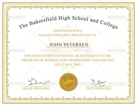 achievement certificate templates creative template