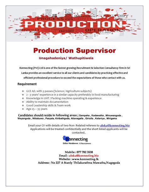 production supervisor vacancy in sri lanka